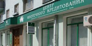 Sberbank has automated the issuance of loans throughout Russia